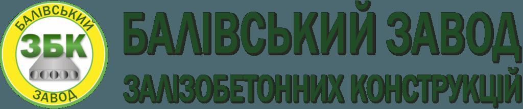 Баловский завод ЖБК